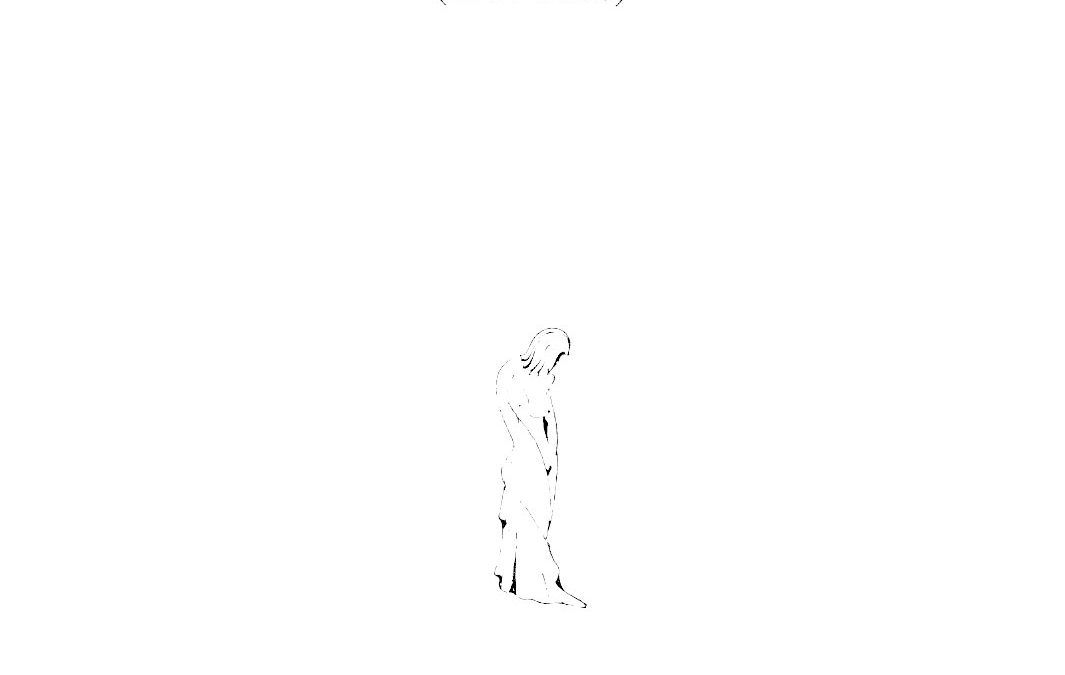 Apuntaba Luis Cernuda, hablando de Pierre Reverdy, la percepción en toda poesía, de una , que, como el espléndido poeta había sabido ver, no siempre acompaña al quehacer literario. Algo similar podría decirse de este libro, hermoso, difícil, arduo en ocasiones no carente de cierta brusquedad, que firma Francisco Morales Lomas. Me explicaré.
