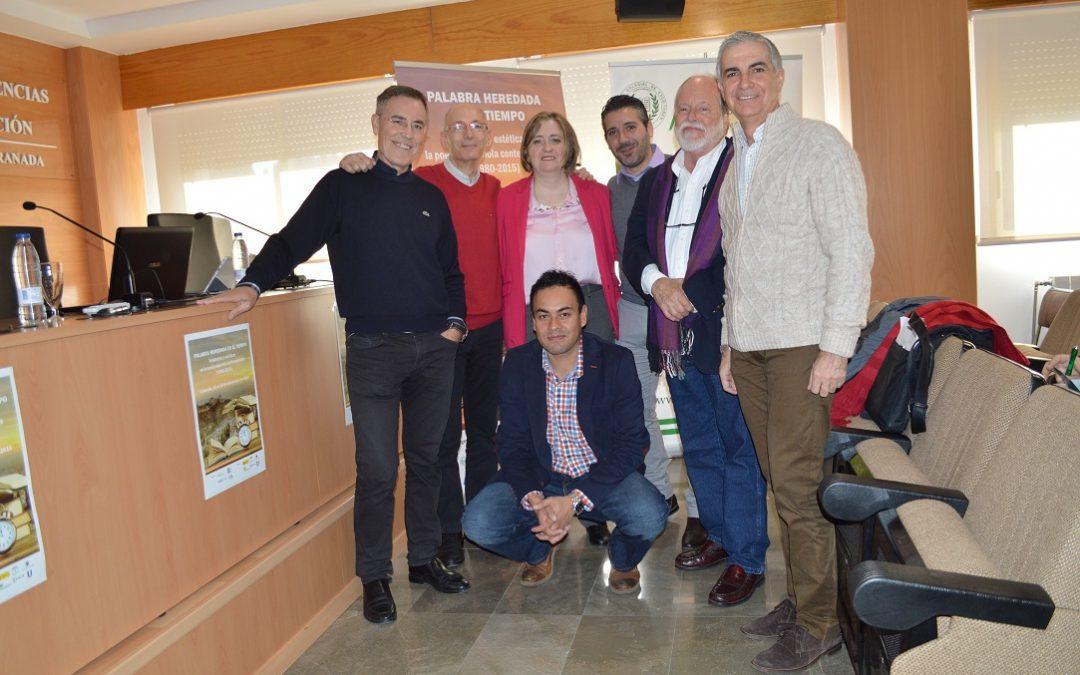 con Manuel Gahete, Remedios Sánchez, Sergio Arlandis, Allen Josephs, José Sarria y Alí Calderón.